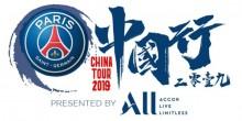 Le groupe du PSG en Chine
